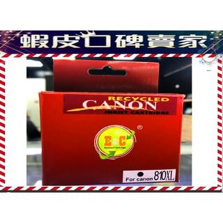 <口碑賣家> CANON 810XL /  811 XL 黑/ 彩 高容量副廠墨水匣 桃園市