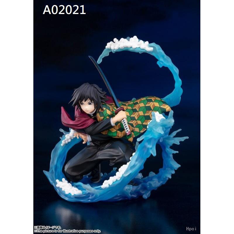 預購(滿單)~2021.2月Figuarts ZERO 代理版 超激戰 鬼滅之刃 富岡義勇 水之呼吸~瓦爾茲玩具~