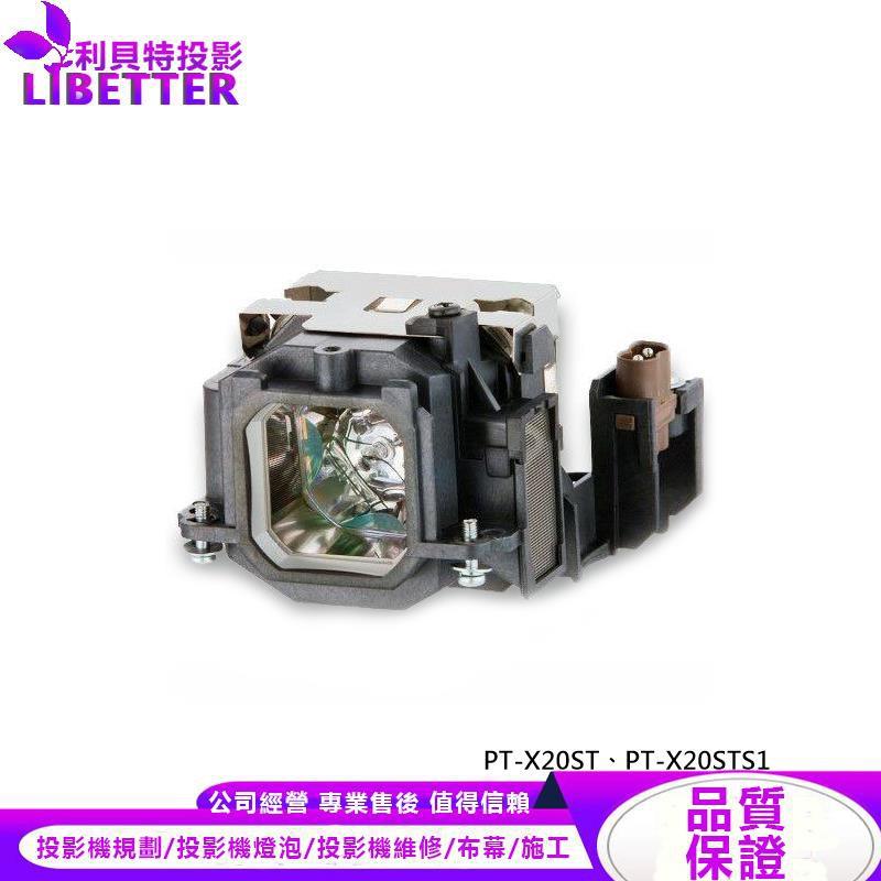 PANASONIC ET-LAB2 投影機燈泡 For PT-X20ST、PT-X20STS1