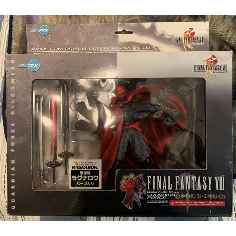 Final Fantasy Viii 最終幻想8 太空戰士8 - 基加美修 召喚獸