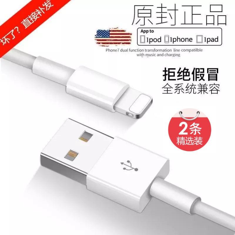 琪琪一间杂货店蘋果iPhone6/5s/6splus/7/8plus/11pro/xr/xs/max/ipad快充數