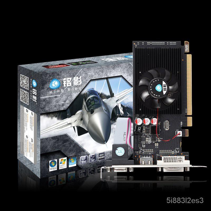 銘影HD6450 獨顯D3獨立1G臺式機電腦遊戲半高刀卡顯卡虐GT710 2G558