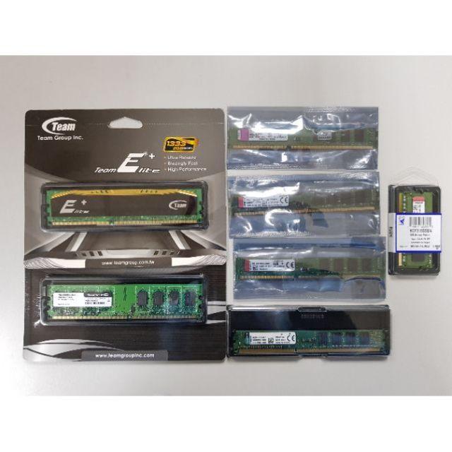記憶體 RAM DDR3 1600/1333 2GB/4GB/8GB 金士頓/創見/威剛/宇詹/十全
