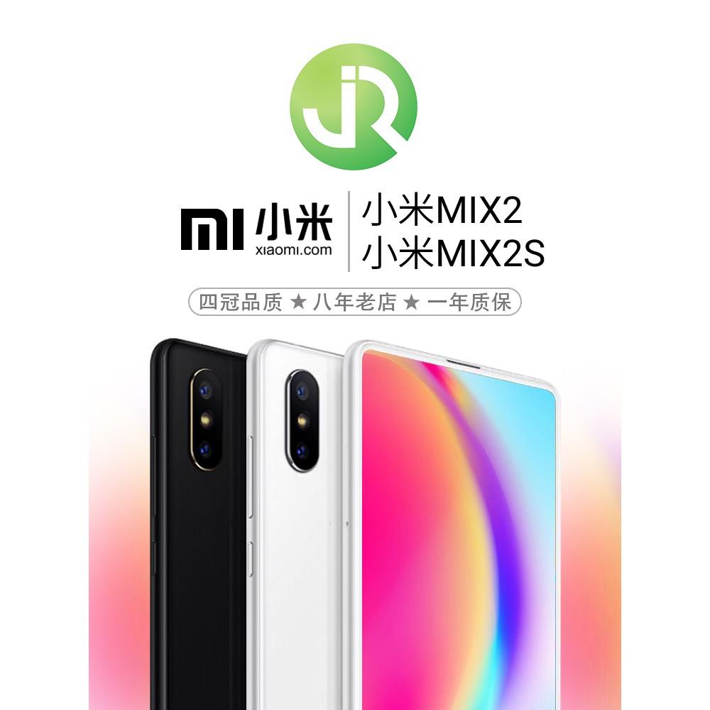 二手手機小米MIX2S安卓閑魚便宜撿漏低價清倉二手機正品運行6g8G 現貨 熱標