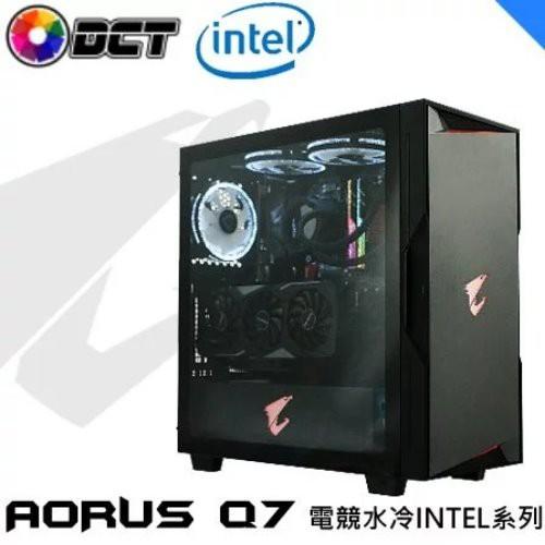 【限時促銷】AORUS Q7 主機 i7-10700F/技嘉 RTX3080 EAGLE OC 10GB
