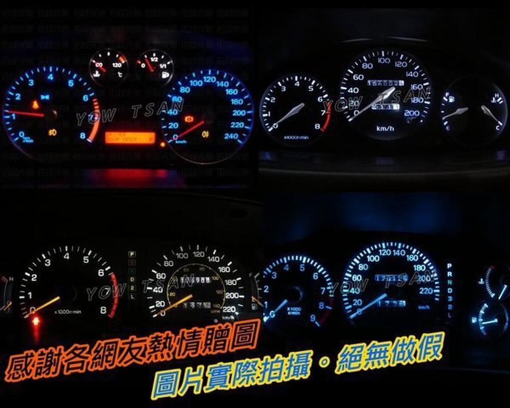 三重賣場 T-5 T-10LED儀錶燈 室內燈 超高亮度 速霸陸~K6~K8~K7~K9 非一般不足一瓦的LED~
