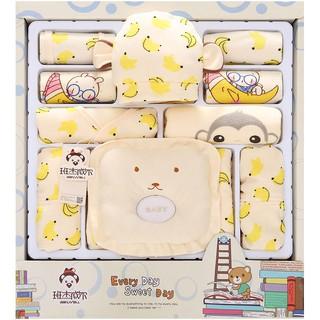 現貨新品【加厚12/ 17/ 18件套】新生兒衣服純棉嬰兒禮盒套裝初生寶寶卡通印花服裝滿月0-1歲寶寶禮品母嬰用品