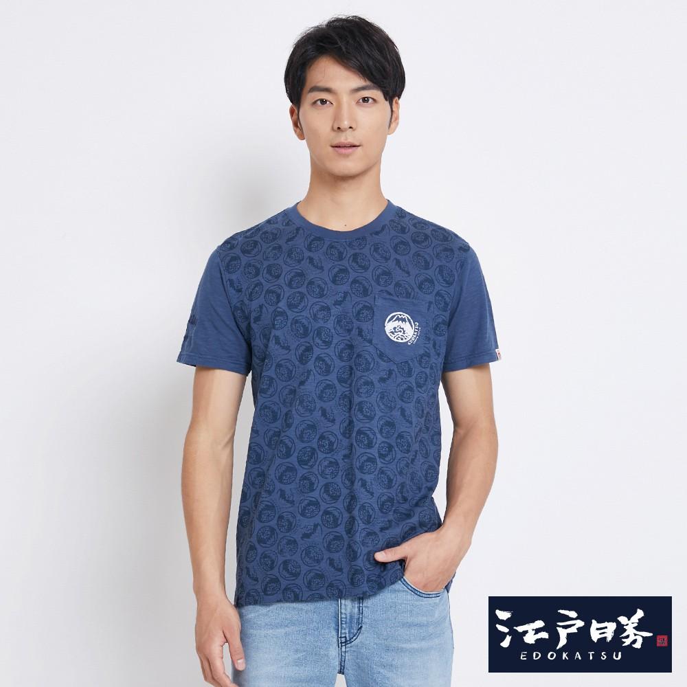 江戶勝 LOGO印花口袋短袖T恤(灰藍色)-男款