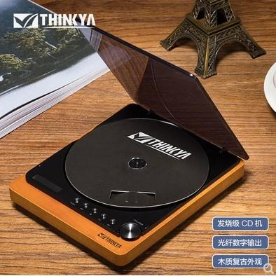 【現貨】高檔 THINKYA新品发烧友CD播放机怀旧复古设计光纤输出保真无损音效