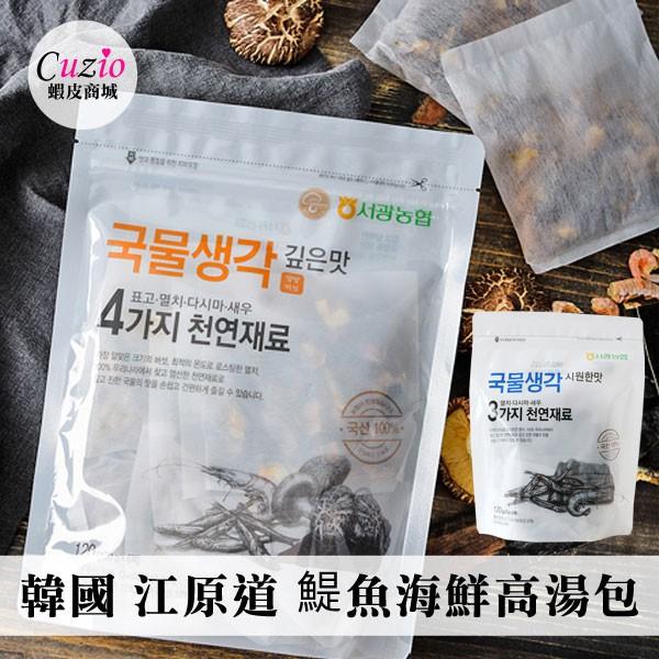 韓國 江原道 鯷魚海鮮高湯包 (6入) 120g 海鮮高湯包 高湯 高湯湯底 湯底
