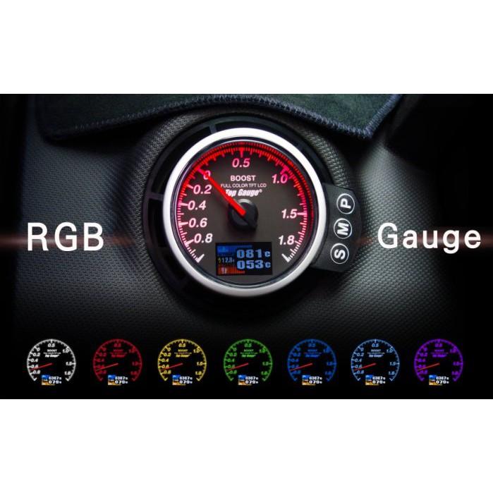 【精宇科技】FORD FOCUS KUGA 1.5 ECOBOOST 四合一渦輪錶 RGB Gauge 汽車