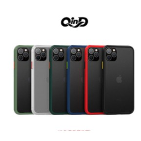 Apple iPhone 11 Pro 6.1吋 手機保護殼 雙料膚感手機保護殼 半覆式手機保護殼 6色手機保護殼