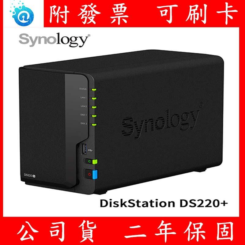 請詢價 Synology 群暉 DiskStation DS220+ Plus NAS 2Bay 網路儲存伺服器