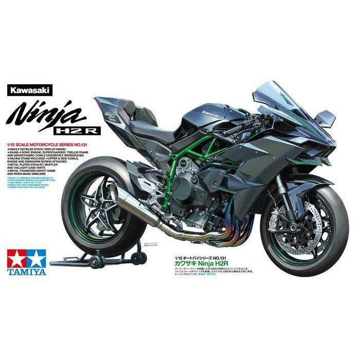一大RC模型玩具 TAMIYA 田宮 14131 1/12 Kawasaki Ninja H2R