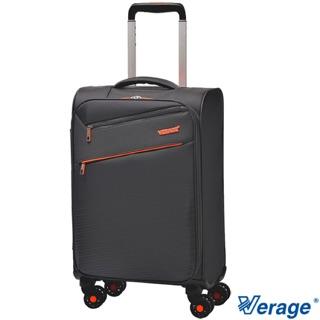 「出租」行李箱 登機箱 1.7公斤 19吋
