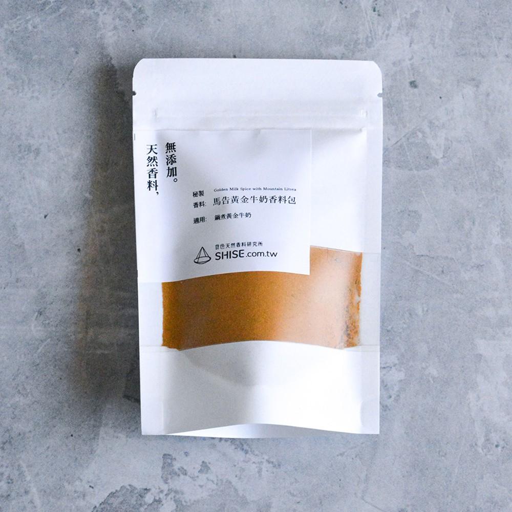 食色天然香料研究所飲品香料/ 馬告黃金牛奶/ 7人份 eslite誠品