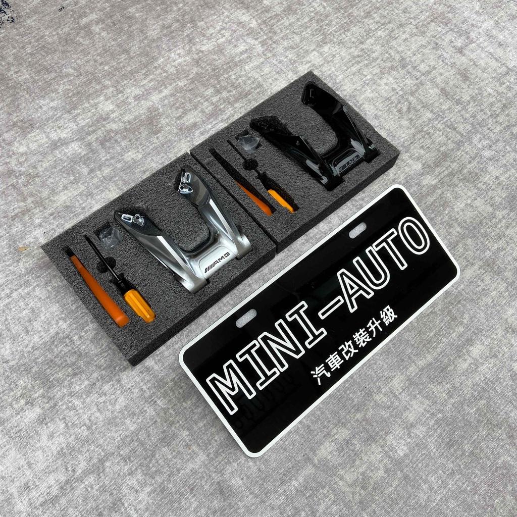 MINI-AUTO➲現貨 AMG樣式 方向盤飾蓋 方向盤下蓋板 2018+ BENZ W205 C300 副廠 賓士
