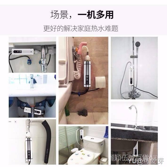 新春✵¤卐廠家直銷 傳福即熱式電熱水器家用小型快速熱廚房寶淋浴過水熱衛生間洗澡