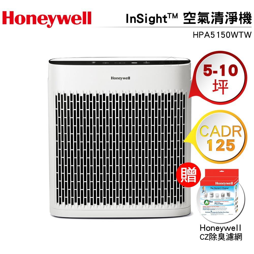 【限時加贈除臭濾網 HRF-APP1】Honeywell InSightTM 空氣清淨機 HPA5150WTW