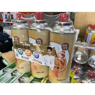 三入瓦斯罐 火鍋店搬家出清 爐罐領導品牌 妙管家代理品牌gas can 新竹縣