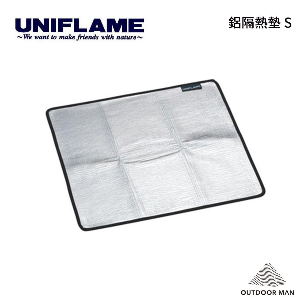 [UNIFLAME] 鋁隔熱墊 S (U610596)