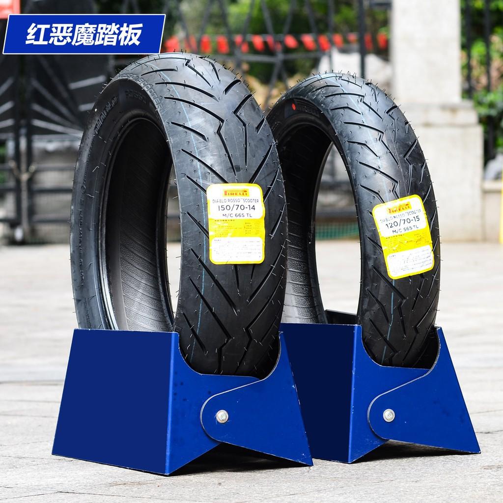 【現貨熱賣】倍耐力紅惡魔踏板車輪胎110 120 130 150 160 60 70 12 14 15 16