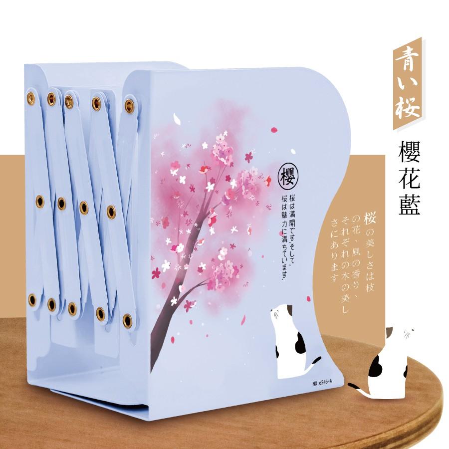 驛森町 粉粉櫻自由伸縮書架-櫻花藍(2入)