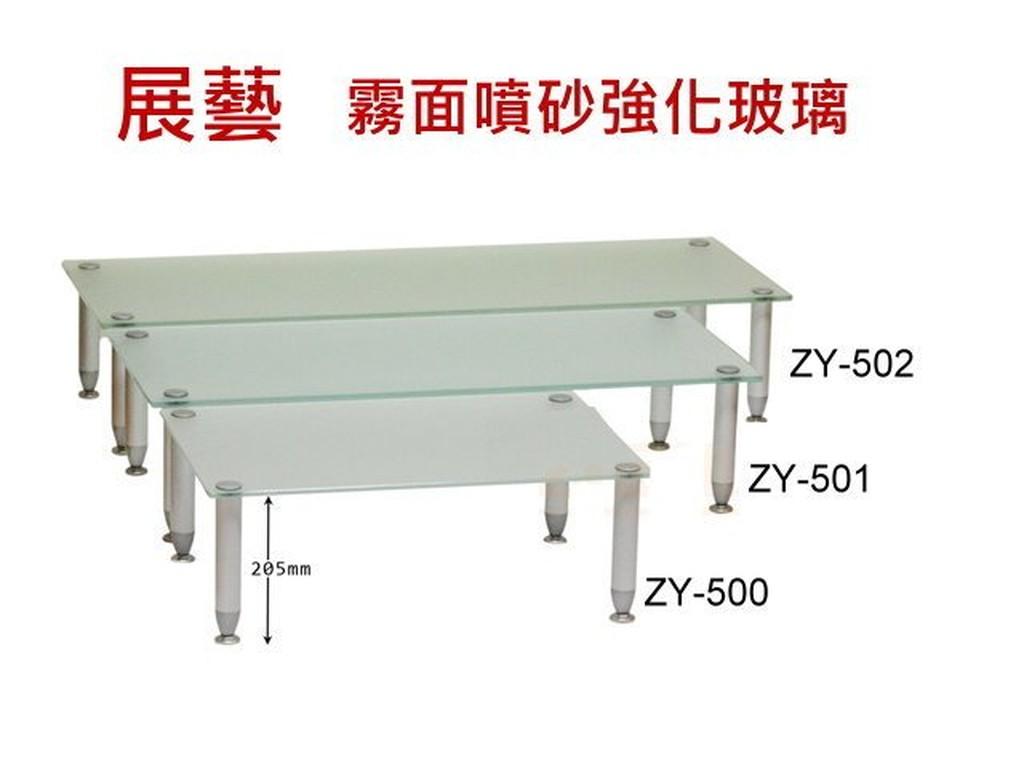 鈞釩音響~展藝 電視架 - ZY501玻璃主機架*來電心動價