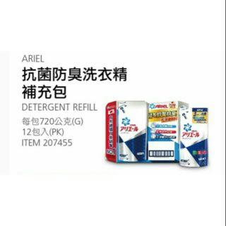 Ariel  抗菌防臭洗衣精補充包. 720g 高雄市