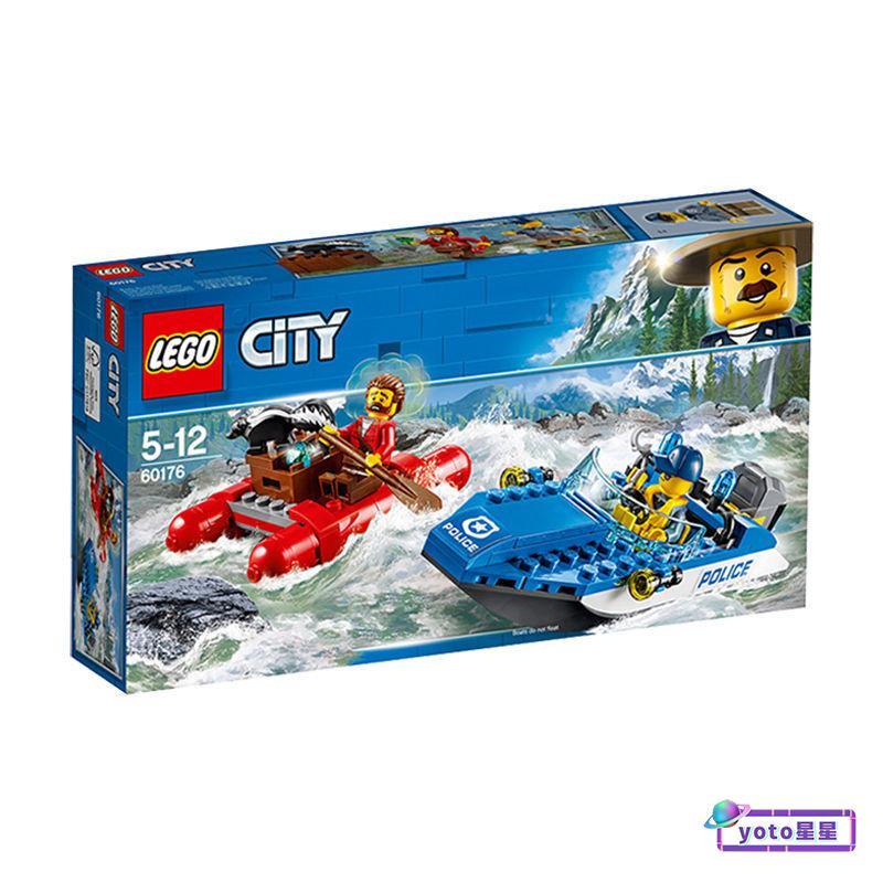 【正品保障】包郵 LEGO/樂高積木 60176城市系列激流追擊益智積木