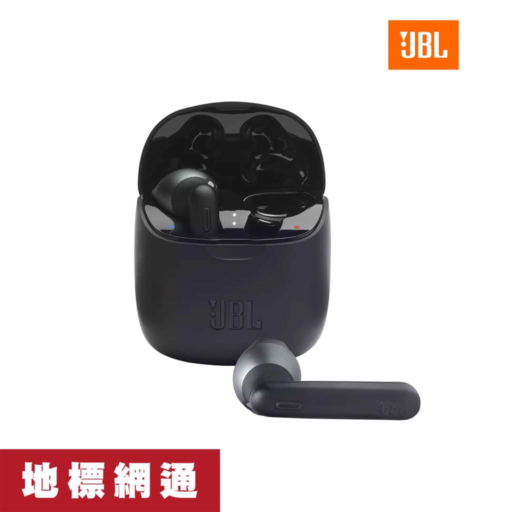 JBL 真無線藍牙耳機TUNE 225TWS【地標網通】