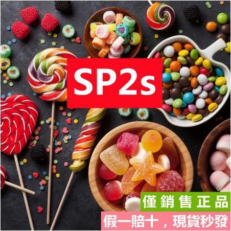 原裝正品特賣 SP2s糖果批發 SP2批發餅乾 RELX批發 糖果通用 一代 透明的糖果喔