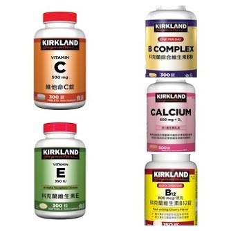 科克蘭 維他命C 維生素E 鈣+D3 綜合維生素B群 B12 好市多 COSTCO 好市多線上購物 代購