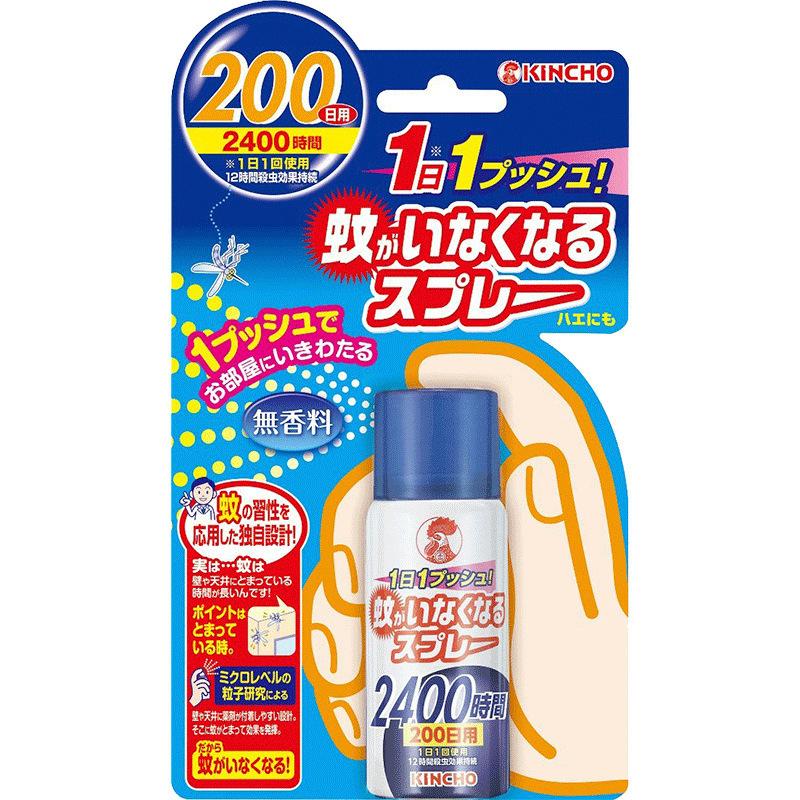 【KINCHO】防蚊噴霧200日 日本金雞牌避蚊喷雾 12小时室内家用避蚊45ml