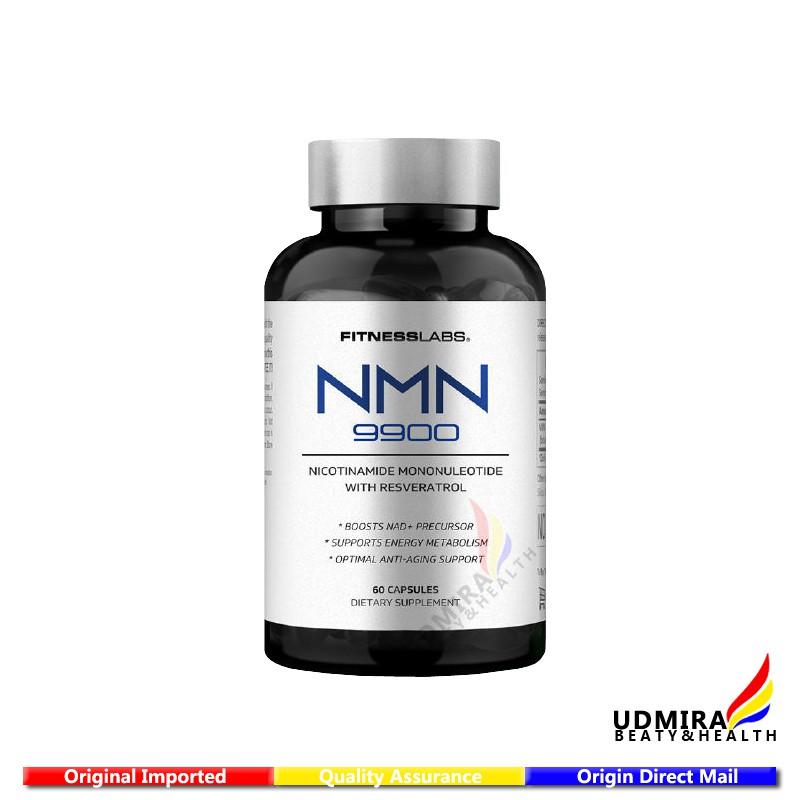美國代購 FitnessLabs肌魔實驗室 美國NMN9900進口β-煙酰胺單核苷酸 營養補充劑 Udmira