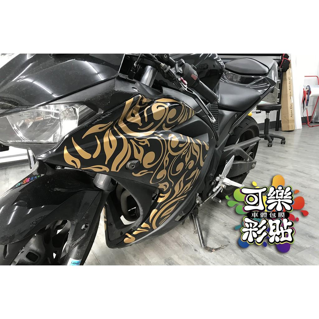 【可樂彩貼車體包膜】YAMAHA-R3 車身拉花、車體包膜、局部彩貼、3M1080、機車彩貼