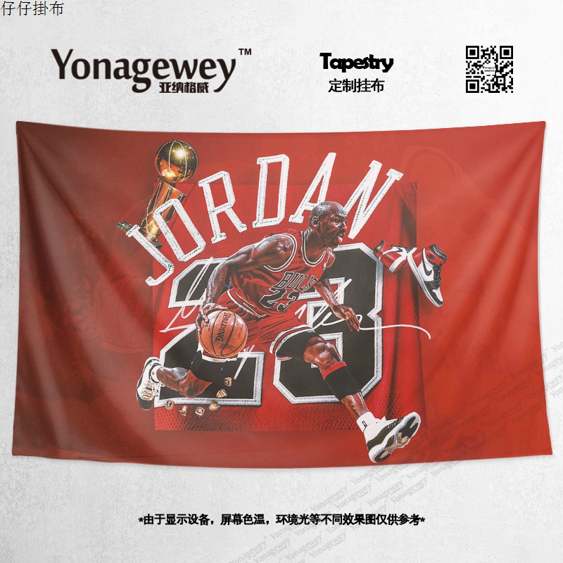 飛人喬丹Jordan喬幫主籃球主題宿舍臥室運動店鋪裝潢背景海報掛布