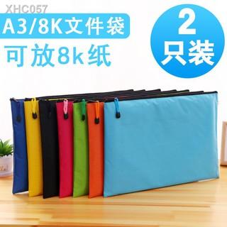 袋子文件袋⊕2個裝A3文件袋看加大號防水資料袋8k畫袋圖紙袋 彩色拉鏈袋美術袋