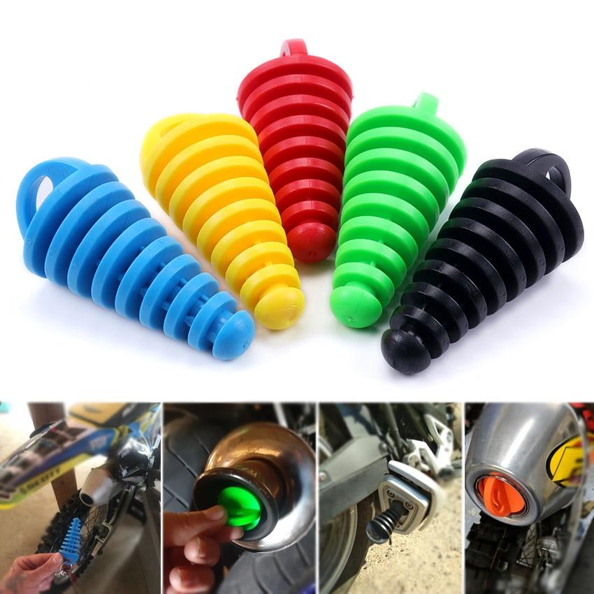 1pc 排氣管塞摩托車越野摩托車尾管橡膠空氣放氣塞排氣消音器清洗塞管保護器