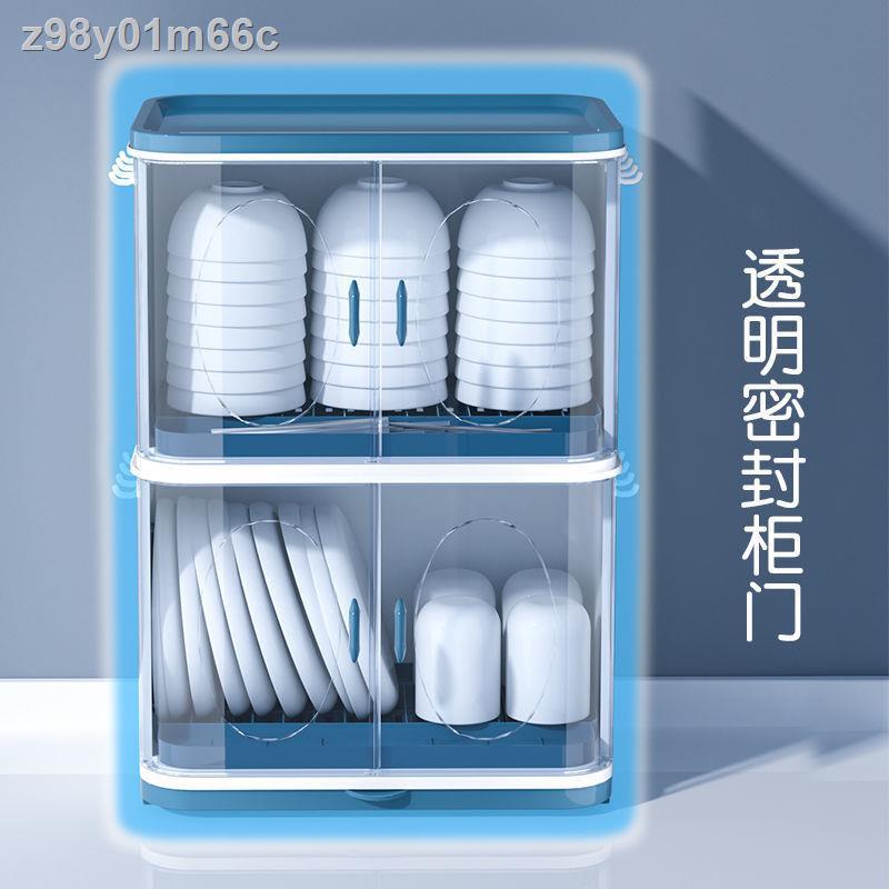 現貨熱賣✗℡碗筷收納架瀝水透明裝碗盤收納箱家用雙層磁吸碗柜廚房放碗收納盒