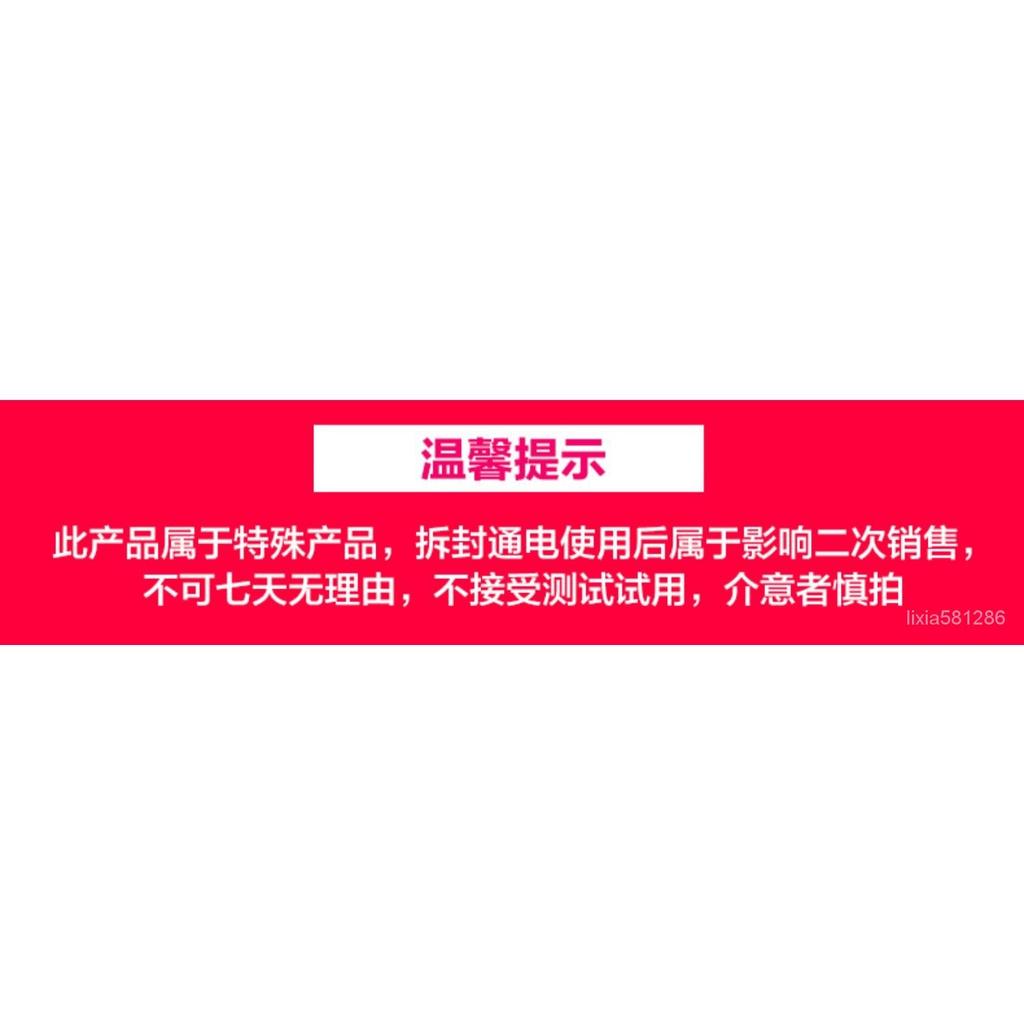 【現貨,廠家直銷】AMD華碩猛禽ROG/TUF RX6600XT/RX6700XT O12G/RX6800XT/6900