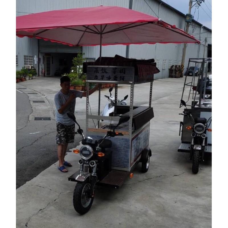 攤車 餐車 移動式攤車 電動攤車 客製化。古早味蛋餅