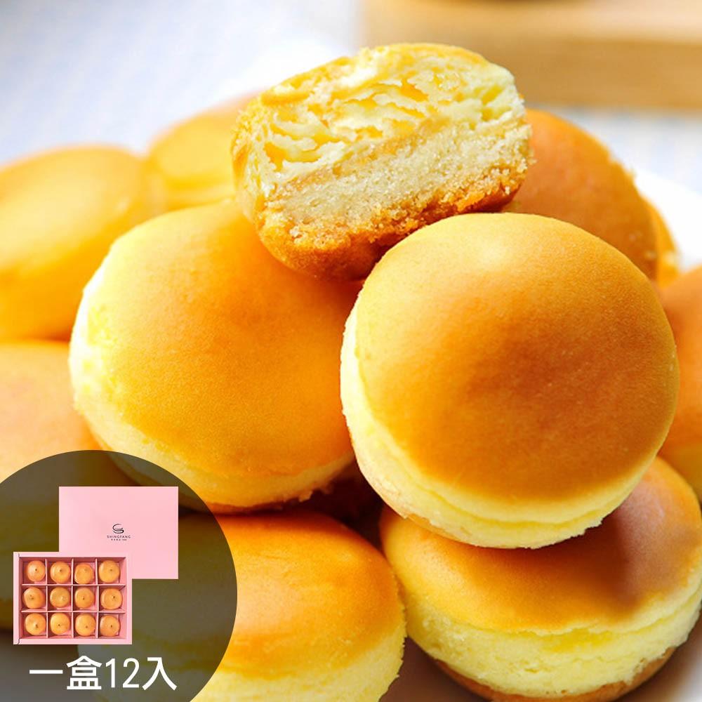 【大溪杏芳食品】原味乳酪球禮盒6盒(一盒12入)(含運)