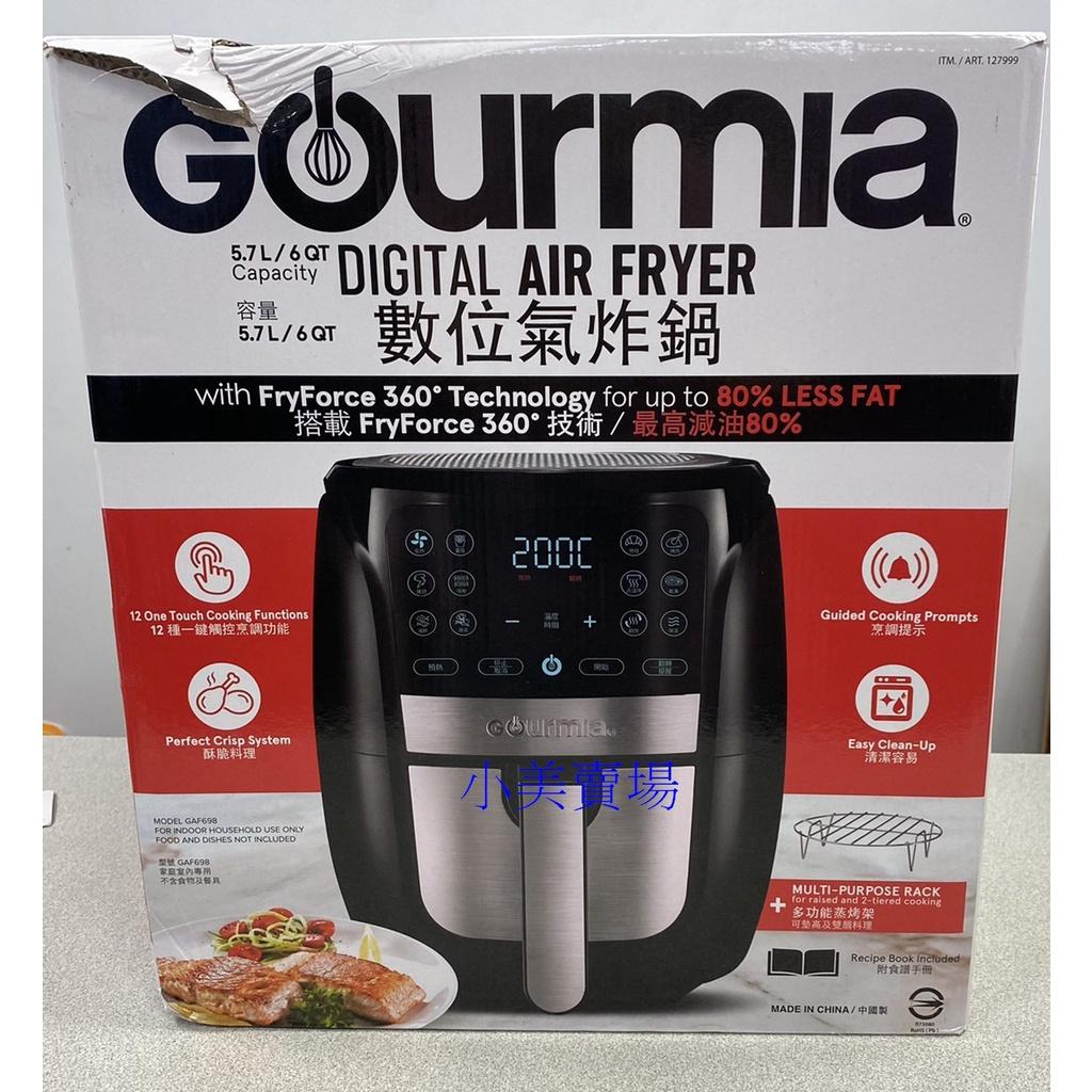 Gourmia 數位氣炸鍋