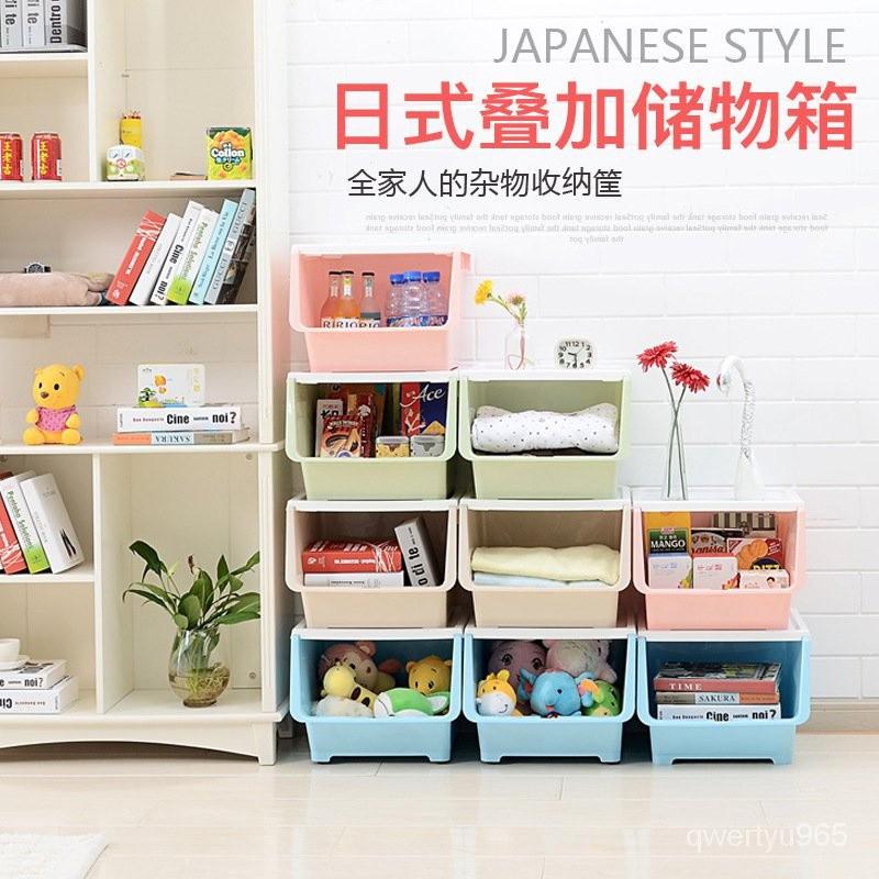 衣物 開收納盒子收納櫃整理箱塑料箱收納斜口前式日式整理箱玩具