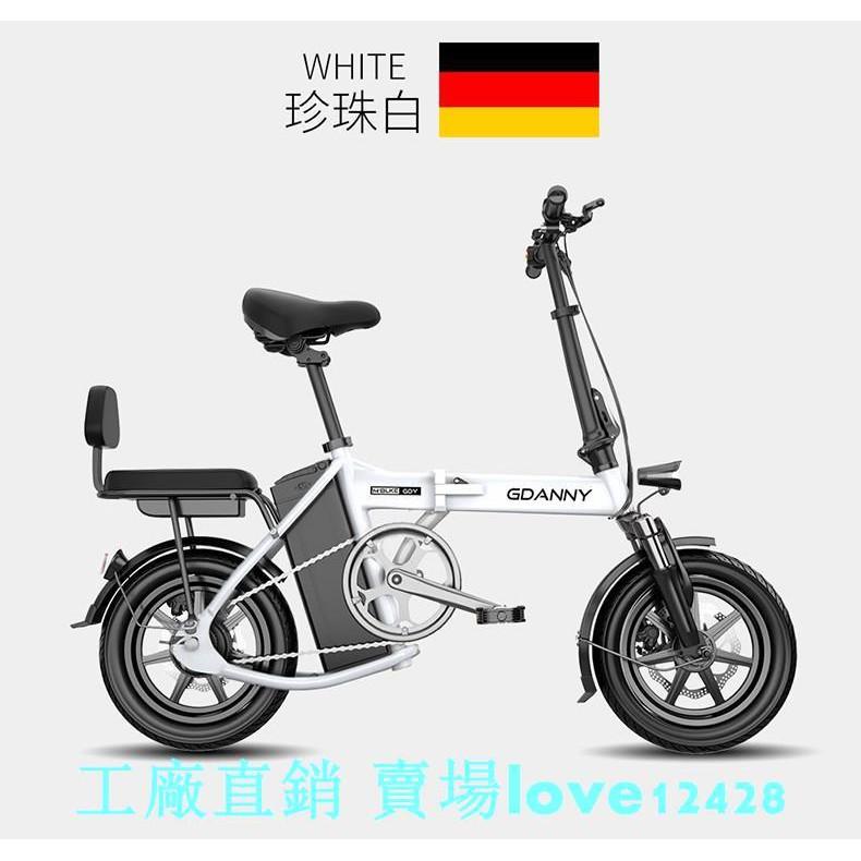 現貨電動腳踏車 電動折疊車德國GDANNY折疊電動自行車小型助力代步車鋰電池電瓶車代駕電動車 電動折疊自行車