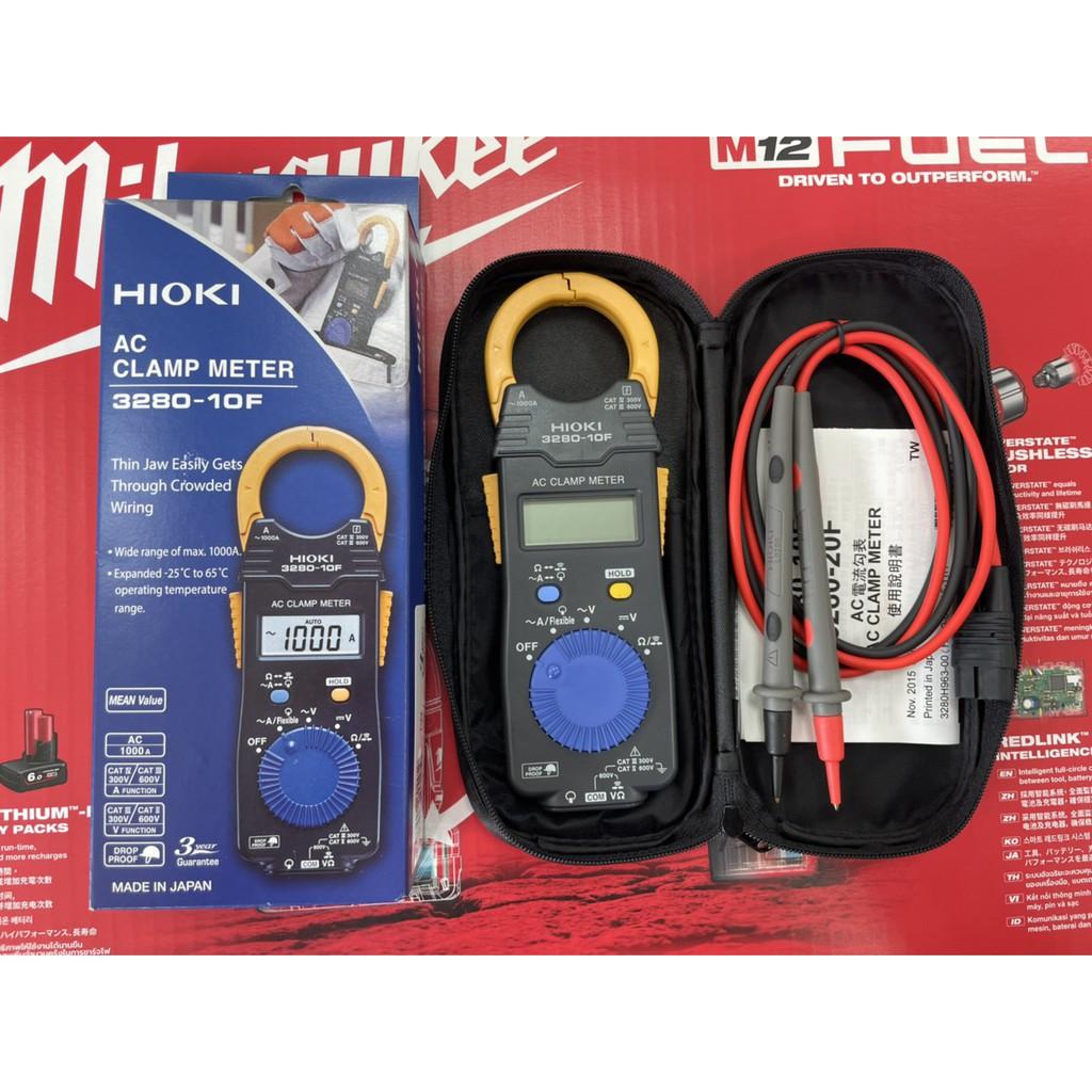 含稅 附發票 鹿洋五金 日本製公司貨 HIOKI 3280-10 F 3280-10F 超薄 鉤錶 交流 電錶