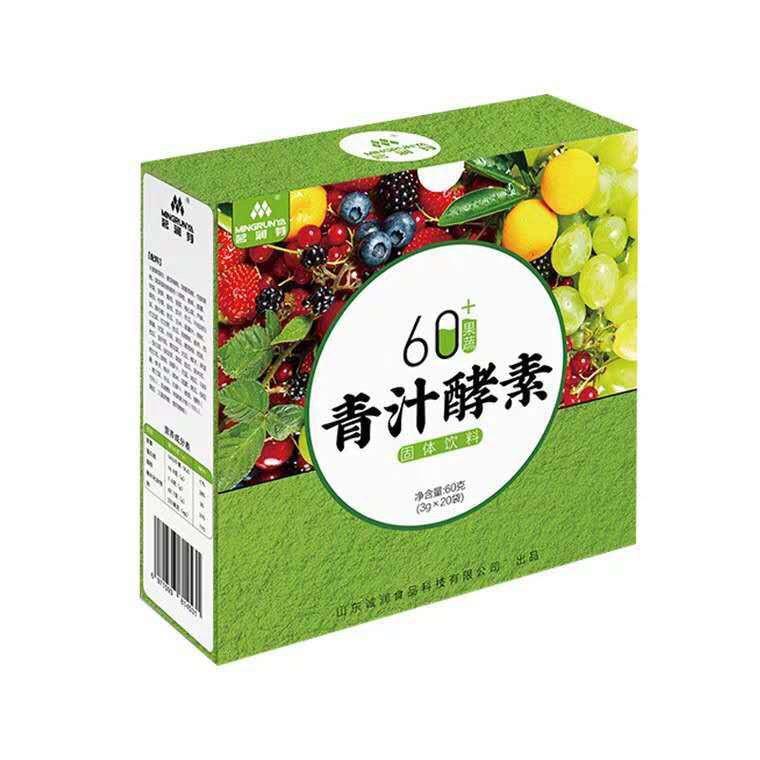 【買就送杯】果蔬酵素青汁 酵素代餐粉 飽腹沖飲 每條3克 20條/一盒