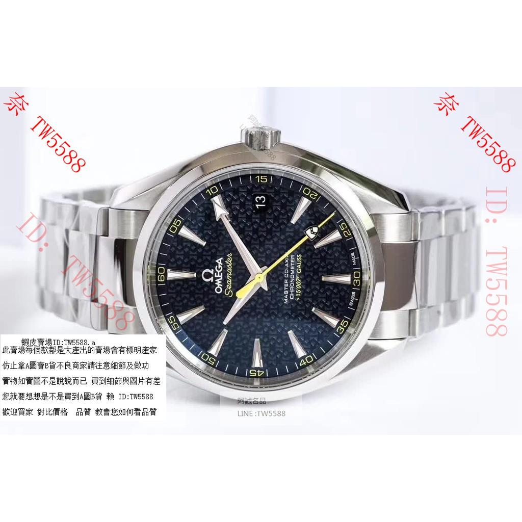 訂購咨詢是否有貨 歐米茄omega 搭載VS全新一體機8500機芯海馬系列 手錶537