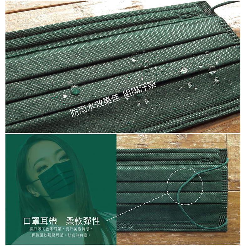 中衛軍綠盒裝50入   成人平面口罩 盒裝50入
